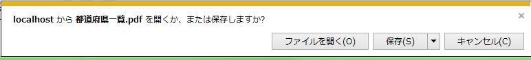 20150603_08