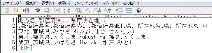 20150611_10