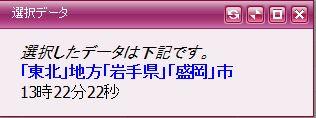20151104_02
