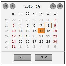 20160108_14