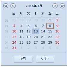 20160108_15