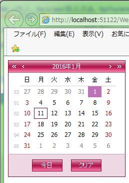 20160111_03