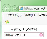 20160321_02
