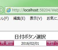 20160324_01