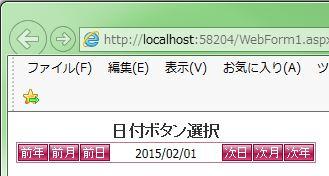 20160324_09