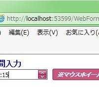 20160609_03