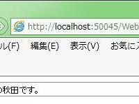 20160713_02