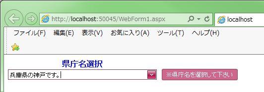 20160801_01
