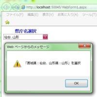 20161005_01