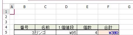 20170111_03