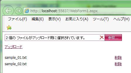 20170418_02