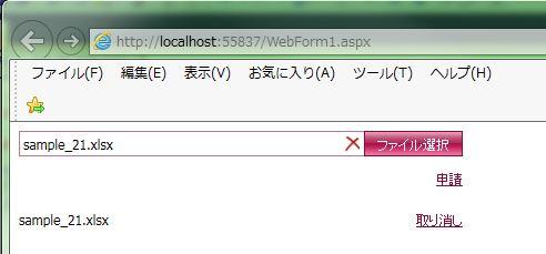 20170504_02