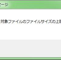 20170505_03
