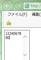 20170531_05