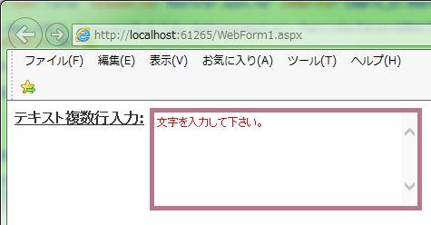 20170609_02