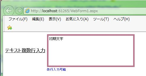 20170703_02