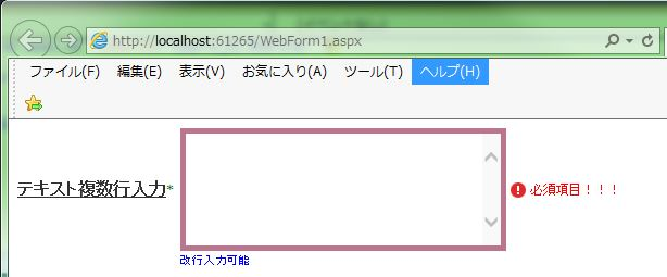 20170705_02