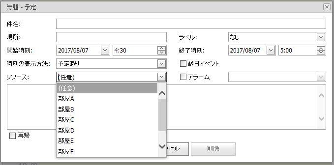 20170807_38