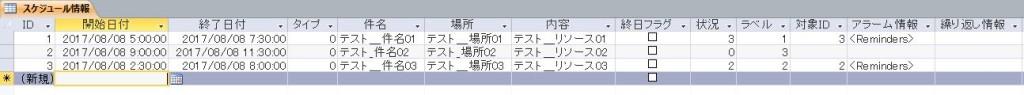 20170808_34