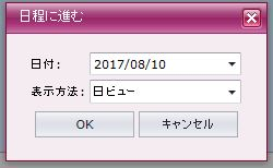 20170818_03
