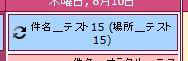 20171013_02
