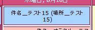 20171013_05