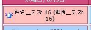 20171016_01