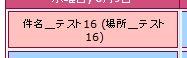 20171016_04