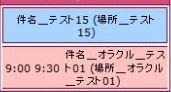 20171017_01