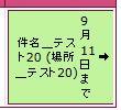 20171108_02