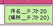 20171108_06