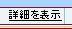 20171122_01