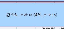 20171124_02