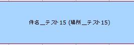 20171124_05