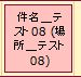 20171127_04