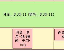 20171128_01