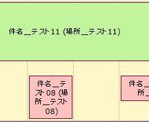 20171128_04