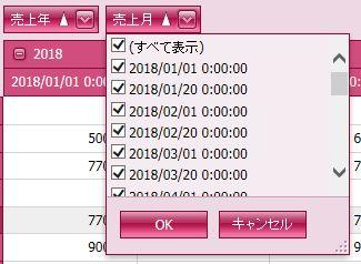 20190403_01