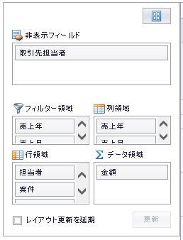 20190930_04
