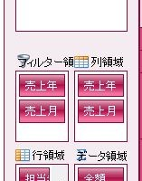 20191004_03